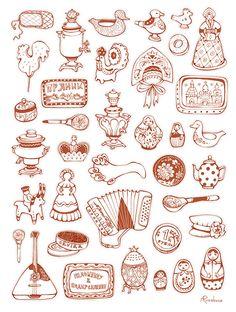 Cute Russian illustrations by Anna Rusakova.