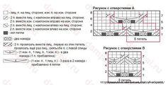 127005331_5591840_Jaket_jeltii_2_shema (668x342, 145Kb)