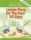 """The Preschool Professor's Honest Review of High Scope Curriculum:  One thing that sets the HighScope curriculum apart from other curricula is the """"Plan, Do and Review"""" process. Children make a plan about what they expect to do during work time. The planning method is included in  the teacher's lesson plans. Teachers use a variety of strategies for allowing children to plan. A teacher may allow the children to talk into a toy telephone or a tape recorder."""