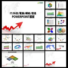 Financial financial PPT templates free download ppt background picture #PowerPoint##PPT# http://weili.ooopic.com/weili_1268789.html