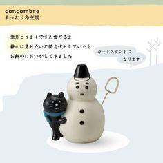 デコレ(decole)コンコンブル(concombre)冬のまったりマスコット雪だるま