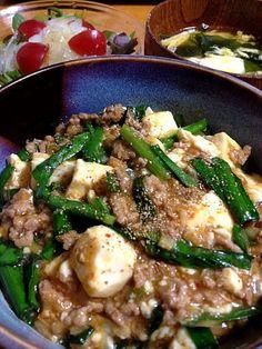 晩御飯はニラ入りの麻婆豆腐丼に - 12件のもぐもぐ - 麻婆豆腐丼 by fighterscurry