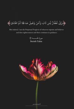 Allah Quotes, Muslim Quotes, Quran Quotes, Religious Quotes, Arabic Quotes, Duaa Islam, Islam Quran, Quran Karim, Repent And Believe