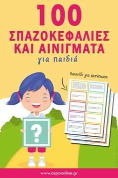 Educational Activities, Learning Activities, Activities For Kids, Free Games For Kids, Diy For Kids, School Pictures, Kids Corner, Raising Kids, Kids Education