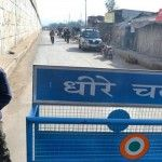 Pathankot Attack: Pak probe team says Pathankot attack staged by India