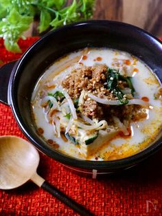 Asian Recipes, Ethnic Recipes, Snack Recipes, Snacks, Pasta Noodles, How To Cook Pasta, Japanese Food, Thai Red Curry, Ramen