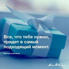 Источник фото:https://podarit.net/chto-podarit/top-samyx-neobychnyx-i-dorogix-podarkov-bogatyx-lyudej.html