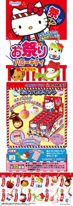"""""""Hello Kitty mascot festival"""" HELLO KITTY  HELLO KITTY「お祭り ハローキティ マスコット」"""
