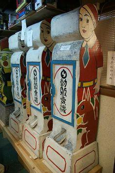Japanese Retro Vending Machine|大正~昭和初期の自動販売機