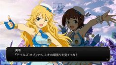 Tales of Asteria crosses over with The iDOLM@STER and gets idol costumes - http://wowjapan.asia/2016/07/tales-asteria-crosses-idolmster-gets-idol-costumes/