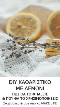 Σπιτικό καθαριστικό με λεμόνι. Πως θα το φτιάξεις & που θα το χρησιμοποιήσεις Tips & Tricks, Grapefruit, Breakfast, Tableware, How To Make, Diy, Food, Greek, Good Ideas
