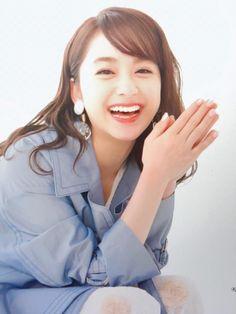 平祐奈 Asian Actors, Kawaii Girl, Asian Beauty, Actors & Actresses, Japan, Lady, Girls, Cute, Beautiful