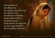Cloud Quotes, Shyari Quotes, Song Lyric Quotes, Yjhd Quotes, Lyrics, Poetry Quotes, Qoutes, Famous Dialogues, Movie Dialogues