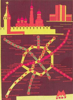 """1967. """"Metro map on silk, made Moscow Silk Factory"""""""