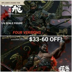 InFlames Toys - Three Kingdoms: Soul of the Tiger Generals - Zhang YiDe 1/6 Scale Action Figure Set! Four Versions Available! $33-60 off MSRP!  Pre-Order at Hobby-Galaxy.com!  #threekingdoms #romamceofthethreekingdoms #guanyu #sango #sangoku #actionfigures #actionfigure #onesix #onesixthfigure #onesixscale #onesixthrepublic