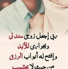 Ahmed Elroh Romantic Words Love Words Arabic Love Quotes