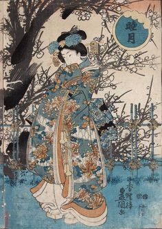"KIMONO: a ""thing to wear"" (ki ""wear"" and mono ""thing"")  ~  Toyokuni  ~"