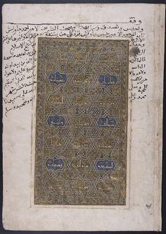 Türk,Osmanlı ve İslam dönemi hattatlar Ansiklopedisi: Hattat Mahmud bin Hüseyin,Kirmani