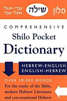 New Comprehensive Shilo Pocket Dictionary Shilo Publishin...