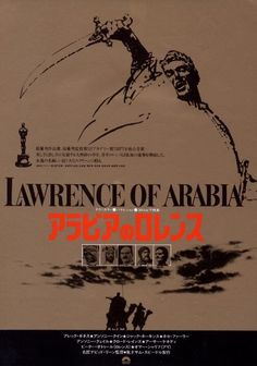 Japanese movie poster for Lawrence of Arabia directed by David Lean http://i2.listal.com/image/142899/600full-lawrence-of-arabia-poster.jpg