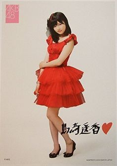 Most lottery AKB48 Christmas gift Poster Collection Haruka Shimazaki red dress systemic >>> Click image to review more details.