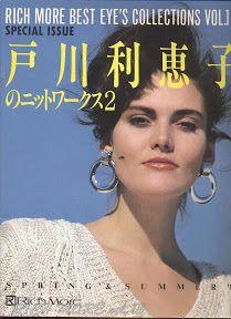 RICH MORE vol.13 - Tatiana Laima - Picasa ウェブ アルバム