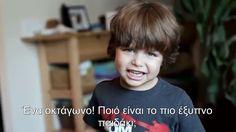 Δυσφαγία: Το Ντοκιμαντέρ // Ελληνικοί υπότιτλοι