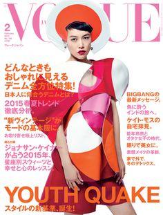 vogue nippon february 2015