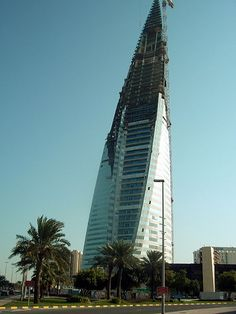 Bahrain world trade. centre.JPG