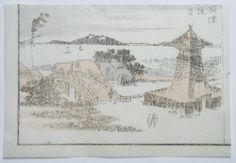 HOKUSAI : BRIDGE & LIGHTHOUSE : Actual Japanese Woodblock Print (Wood Cut Block)