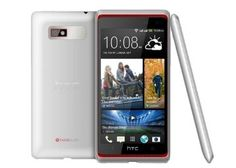 HTC Desire 600 Dual Sim at Lowest Online Price at Rs 12999 Only - Best Online Offer
