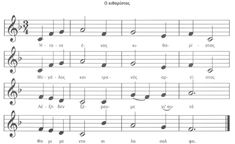 Music Activities, Montessori, Sheet Music, Inspired, Music Score, Music, Music Charts, Music Sheets
