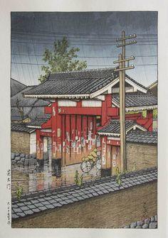 Mokuhankan Catalogue : Shiba Gate