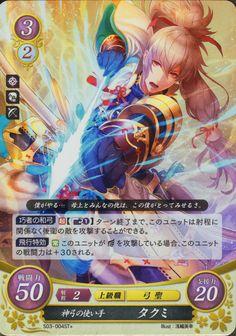 Fire Emblem 0 Cipher Card-  Takumi