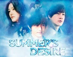 Summer's Desire( TW drama video link) Taiwanese Drama a little different than K dramas as not so predictable and you just never know who will get the girl in the end in this case Huang Xiao Ming loses out to Peter Ho with Barbie. Good drama enjoyed.