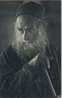 Spanish Jew  Judaica Postcard
