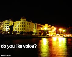 ilikevolos.gr Volos city guide Greece, City, Building, Places, Travel, Greece Country, Viajes, Buildings, Cities