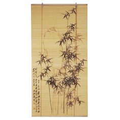 Black Bamboo Design Blinds $22.00 These stunning bamboo matchstick blinds feature an elegant black bamboo design. Available in five convenient sizes.