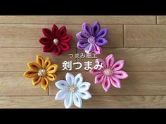 つまみ細工 剣つまみの作り方 How to make kanzashi flower Ribbon Art, Ribbon Crafts, Kanzashi Flowers, Paper Flowers, Diy And Crafts, Product Launch, Hair Accessories, Sewing, Handmade