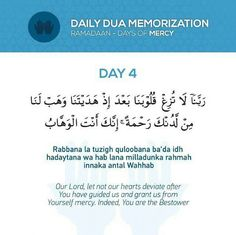 Day 4 - These supplications are not specific to Ramadan.  They are numbered so you can use Ramadan to aquire beneficial knowledge and do things that benefit.