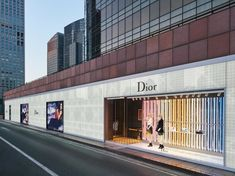 Dior Flagship Store by Peter Marino, Beijing - China Dior Boutique, Boutique Stores, Digital Signage System, Dior Store, China World, Showroom Interior Design, Luxury Marketing, Beijing China, Design Furniture