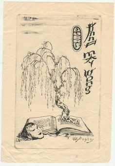 Bookplate of Anna May Wong,  Designed by Willie Pogany