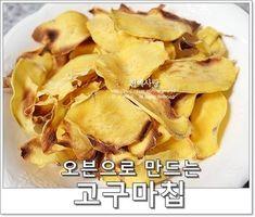 Korean Dessert, Snack Recipes, Snacks, Korean Food, Chips, Food And Drink, Cookies, Baking, Cake