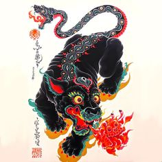 Gorgeous Japanese panther with a snake instead of a tail. Style: Oriental. Tags: Best, Awesome, Great