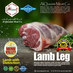 AlQusaimi chilled Australian Lambs are raised predominately on pasture, and our lamb products are lean and naturally contain with essential nutrients required for good health. www.alqusaimi.com