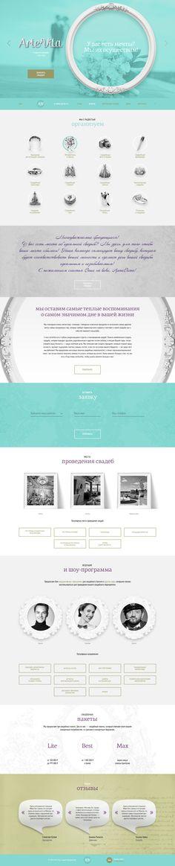 Web Design, Shopping, Design Web, Website Designs, Site Design