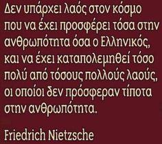 Φωτογραφία του Frixos ToAtomo. Greek History, My Ancestors, Friedrich Nietzsche, Great Quotes, Wise Words, Psychology, Greece, Jokes, Wisdom