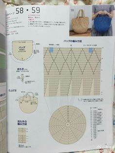 Crochet bag,only chart This Pin was discovered by Hyu Discover thousands of images about ISSUU - Asahi Original Crochet Lace Cafe 2014 by Crowe Berry Mochila Crochet, Crochet Tote, Crochet Handbags, Crochet Purses, Love Crochet, Beautiful Crochet, Knit Crochet, Crochet Motifs, Crochet Diagram