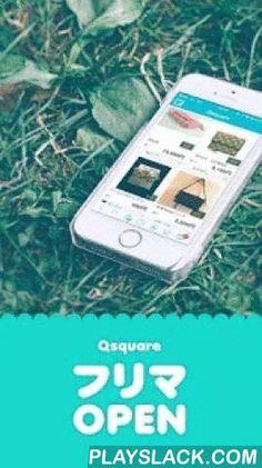 Qsquare – コミュニティマーケット  Android App - playslack.com…