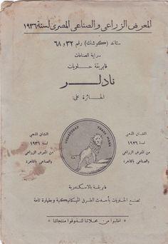Egypt Judai Old Brochure Fabrique de Confiseries Nadler 1936   eBay